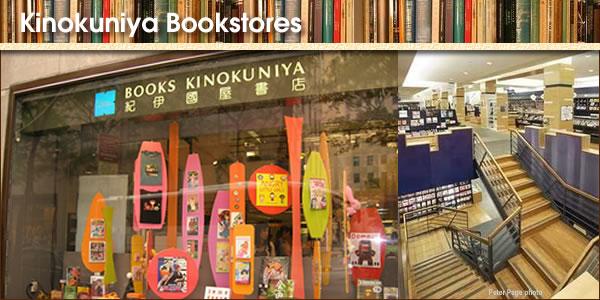 2011-03-02-KinokuniyaBookstorespanel1.jpg