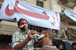 2011-03-11-FarewellFridayEgyptianRevolutionFeb42011.jpg