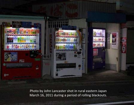 2011-03-22-huffpomachines.jpg