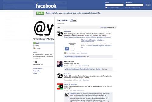 2011-03-27-OntornetFBpageAbuFadil.jpg
