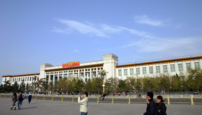 2011-04-07-NationalMuseumofChinapic2.jpg