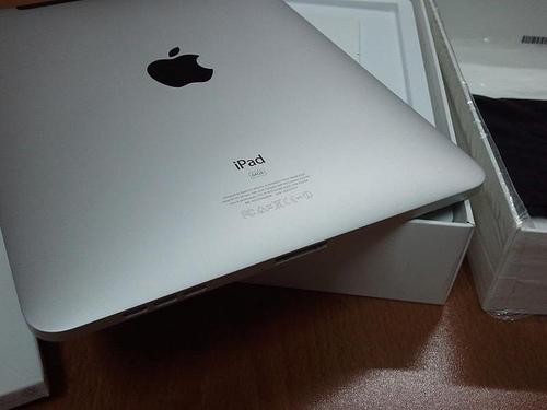 2011-04-12-iPad.jpg