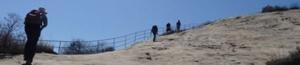 2011-04-21-chinahikers.jpg