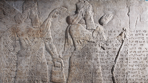 2011-04-22-Assyrian20Relief20detail20530.jpg