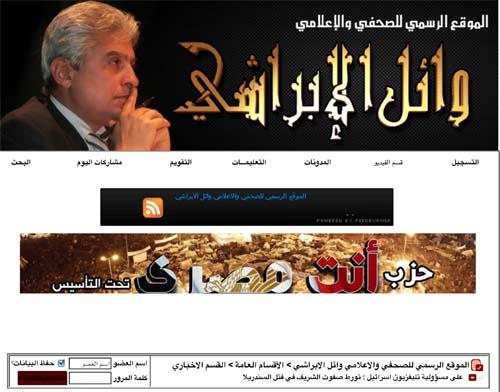2011-04-26-WaelAlIbrashiswebsitepublishesclaimsAlSherifinvolvedinmoviestarsmurderAbuFadil.jpg