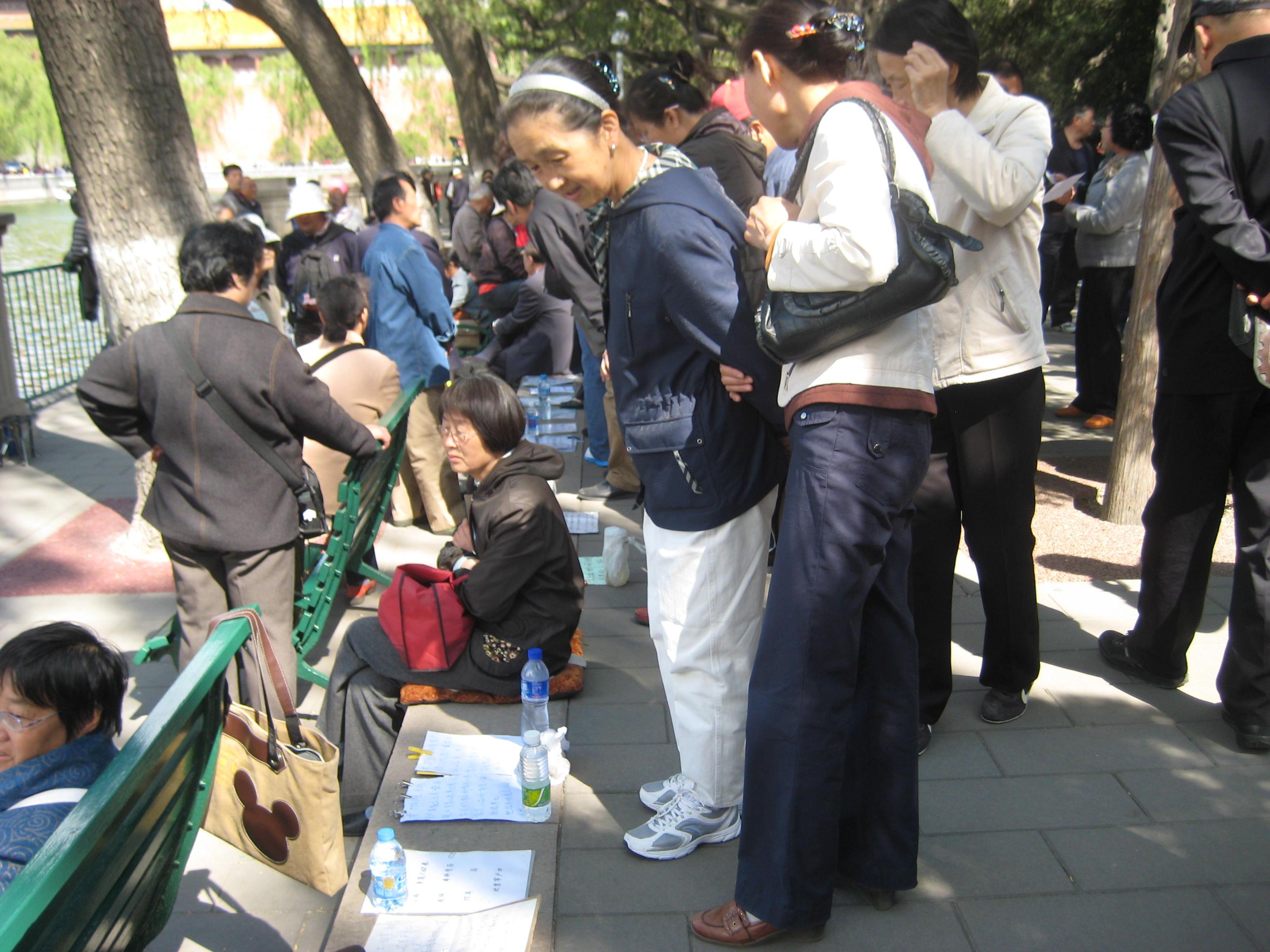 Zhongshan Park Peking matchmaking hastighet dating fabeln