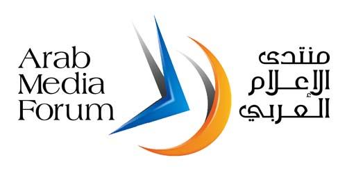 2011-05-23-ArabMediaForumlogoCourtesyDPC.jpg