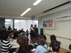 2011-06-02-FukishmaParents.jpg