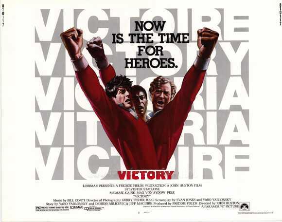 2011-06-13-victory.jpeg