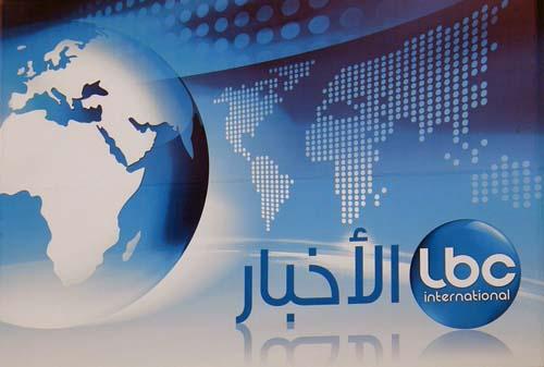 2011-07-04-LBCINewsAbuFadil.jpg