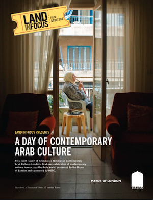 2011-07-24-ADayofContemporaryArabCulture_Cover.png