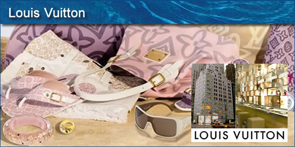 2011-07-31-LouisVuittonpanel1.jpg