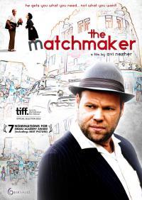 2011-07-31-matchmakerposter.jpg