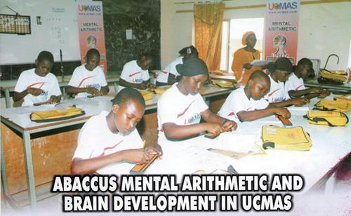 2011-08-02-ucmasstudents.jpg