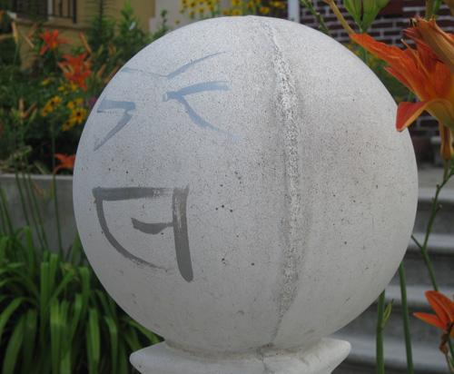2011-08-06-Face1.jpg