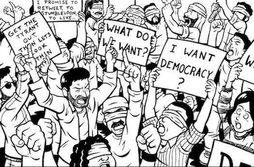 2011-08-09-ArabProtestsCartoon.jpg