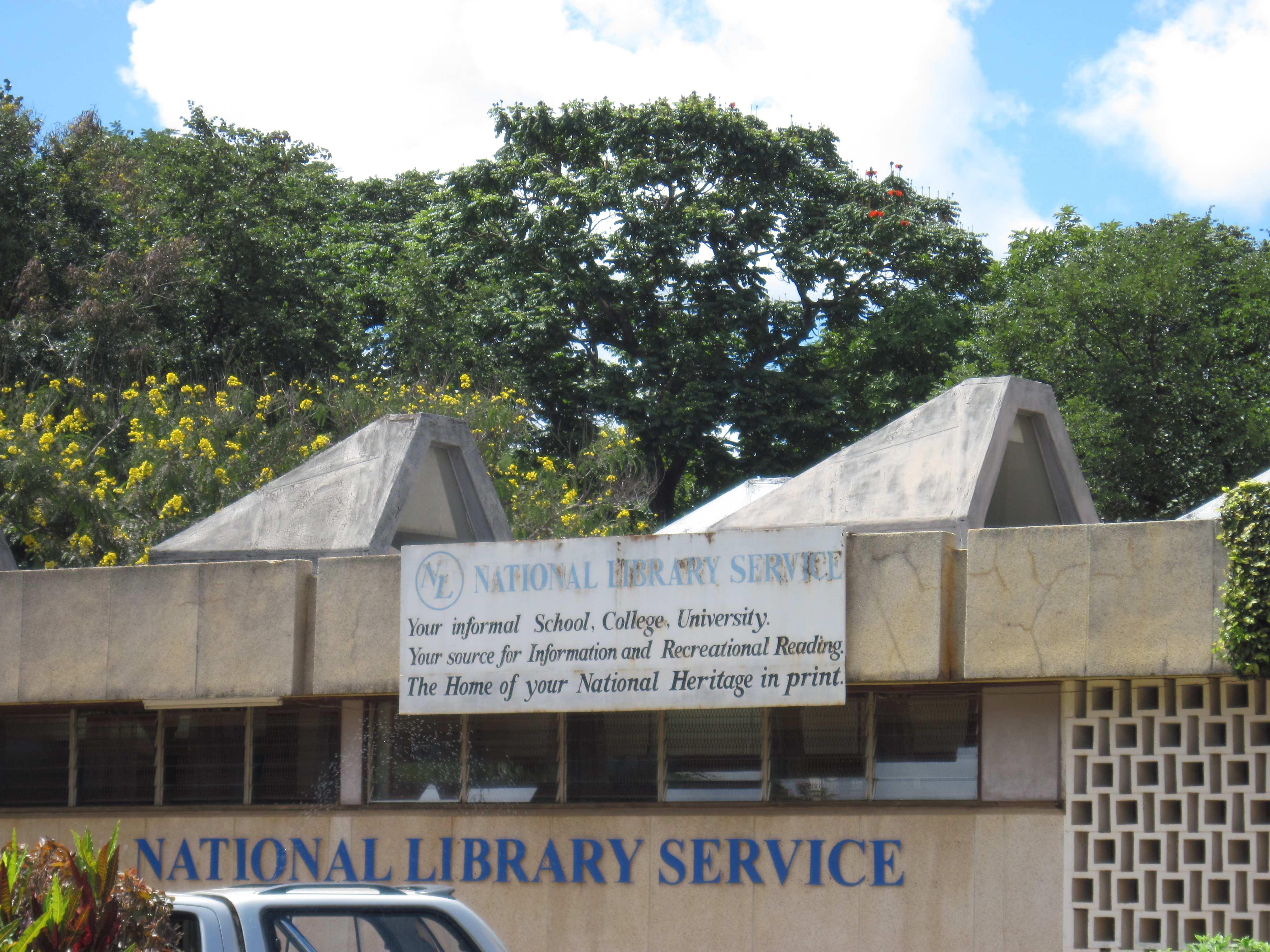 2011-08-16-Malawilibrary1.jpg