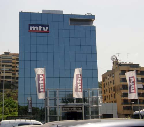 2011-08-19-MTVNewsDeptAbuFadil.jpg
