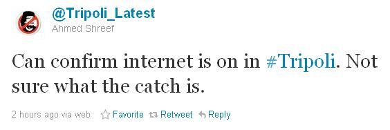 2011-08-22-internet_back.png