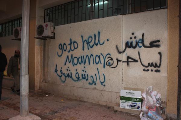 2011-08-30-AntiQaddafiGraffitiBenghaziLibyaGotoHellMoamar.jpg