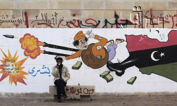 2011-08-30-AntiQaddafiMuralBenghaziLibya.jpg