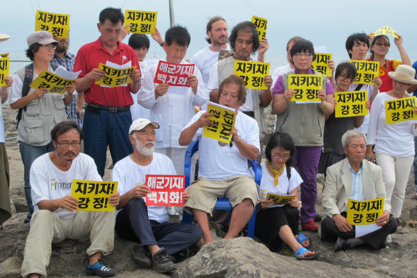 2011-08-30-okinawaandothersprotestinjeju.jpg