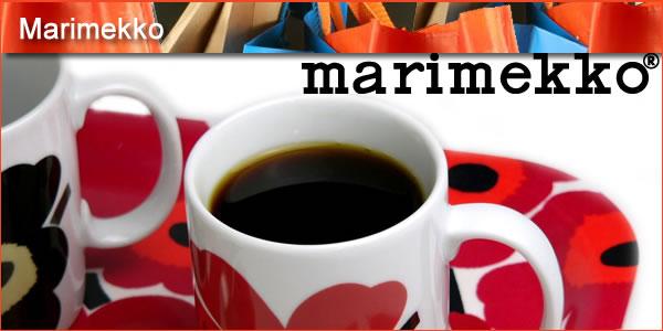 2011-09-16-Marimekkopanel1.jpg