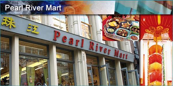 2011-09-27-PearlRiverMartpanel1.jpg