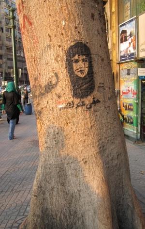 2011-09-29-tree.jpg