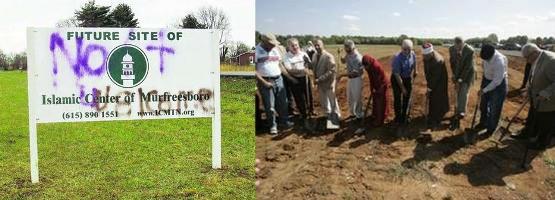 2011-10-06-images-IslamicCenterMurfreesboro.jpg