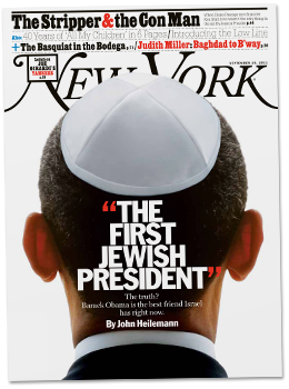 2011-10-07-FirstJewishPresident.png