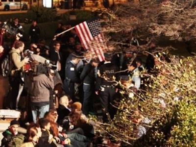 2011-10-16-Flag.JPG