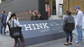 2011-10-21-think.jpg