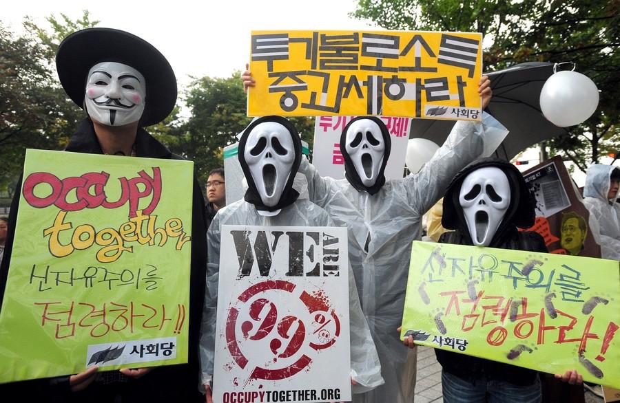 2011-10-26-OccupySeoul_AFP_Getty.jpeg