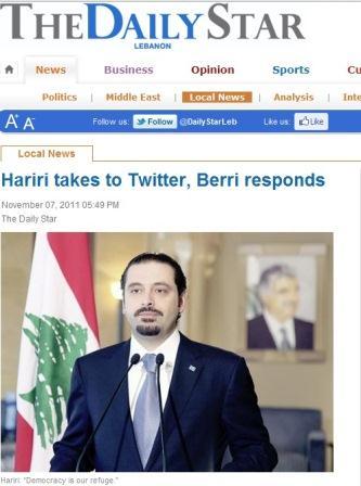 2011-11-11-Hariritwitter.jpg