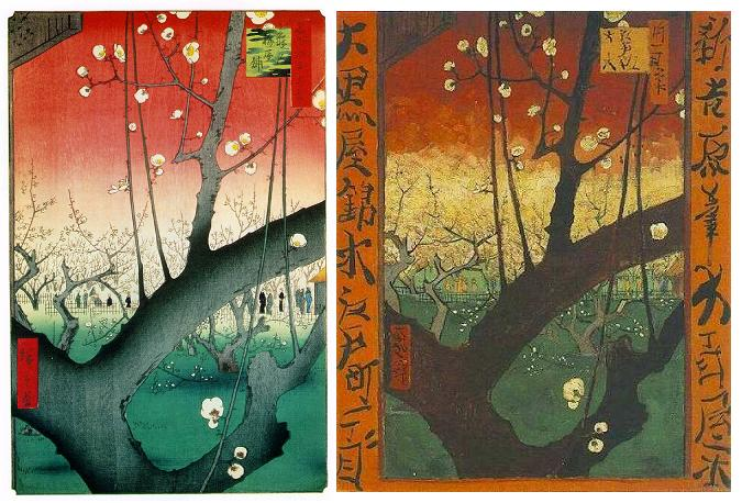 2011-11-16-Hiroshige_Van_Gogh_1.jpg