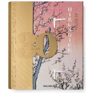 2011-11-16-hiroshige.jpg