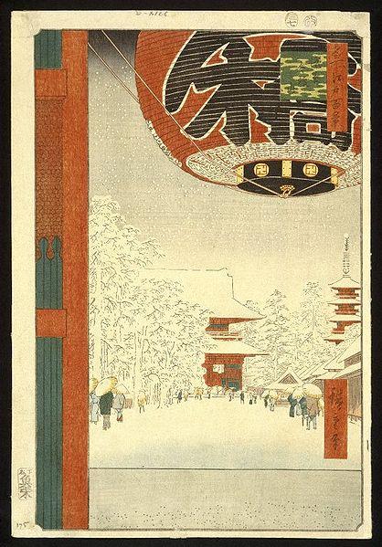 2011-11-16-hiroshige_lantern.jpg
