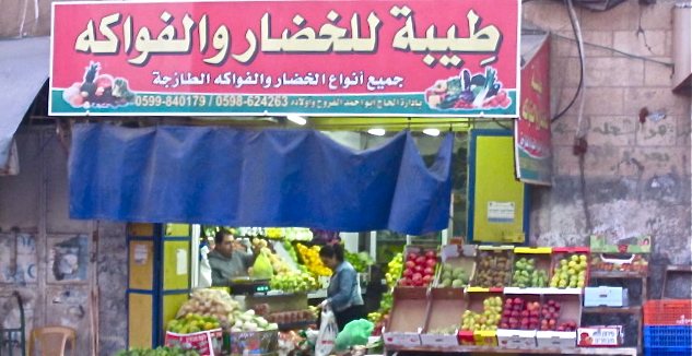 2011-11-17-images-fruitshop.jpg
