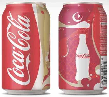 2011-12-15-ramadancan.jpg
