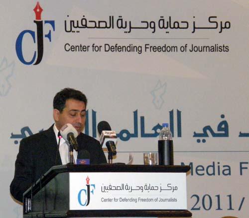 2011-12-18-NidalMansourAbuFadil.jpg