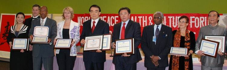 2011-12-28-ConferenceWorld_Peace_Health_Culture_E.jpg