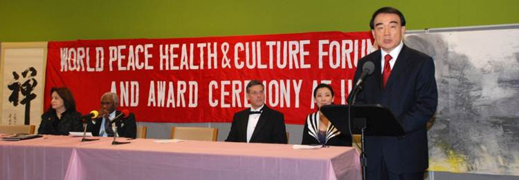 2011-12-28-ConferenceWorld_Peace_Health_Culture_I.jpg