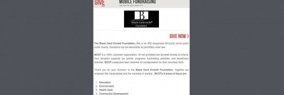 2011-12-30-GiveMobiHP.jpg