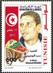 2012-01-01-Bouazizistamp.jpg