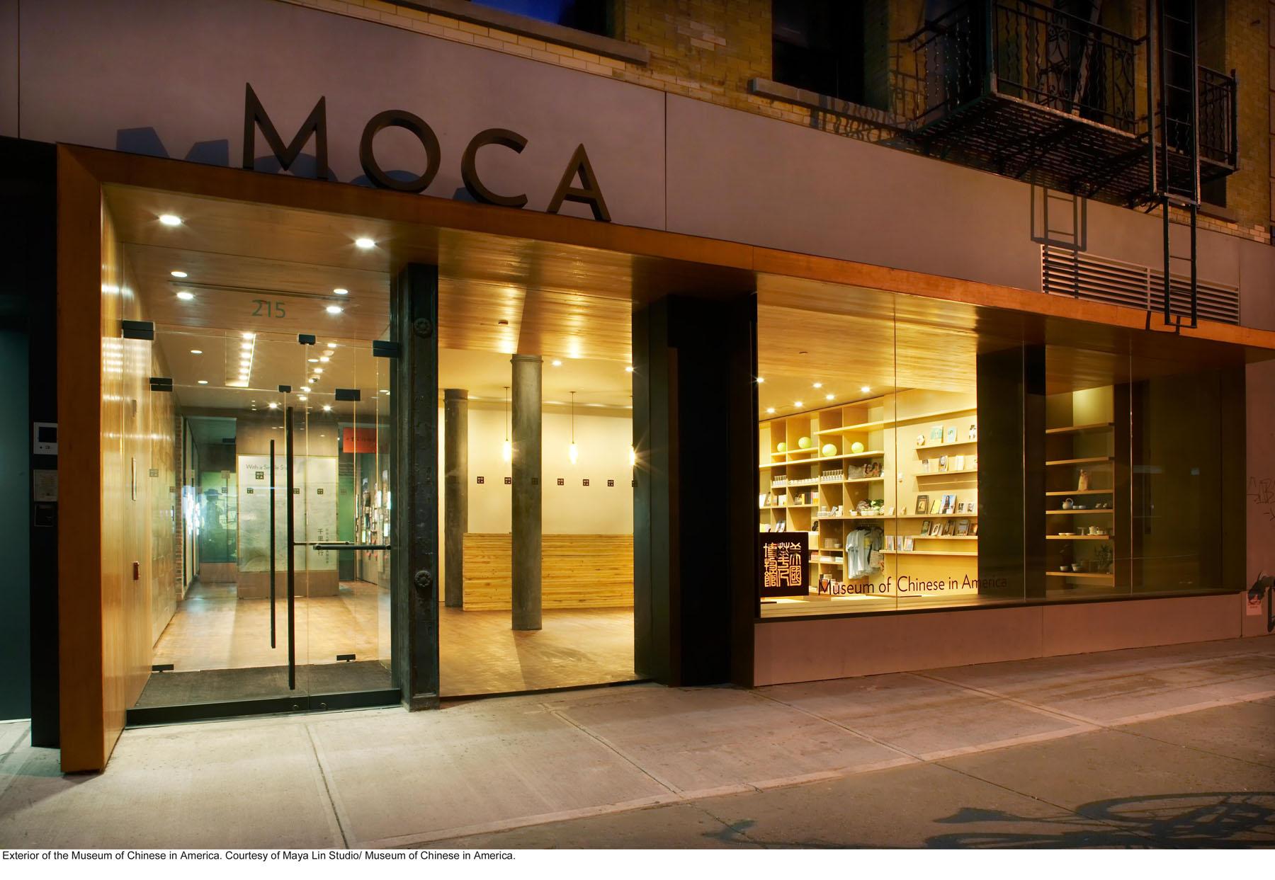 2012-01-12-NewMOCA2541_2_Lin_MOCA120_.jpg