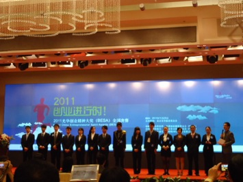 2012-01-17-11.jpg