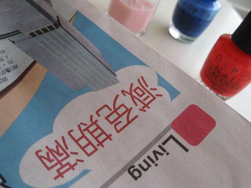 2012-01-24-Emiliy7.jpg