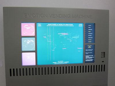 2012-01-28-vendingmachine.jpg