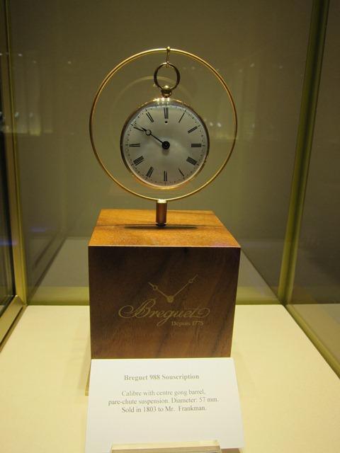 2012-01-31-An1803BreguetpocketwatchfromtheBreguetMuseuminParis.JPG